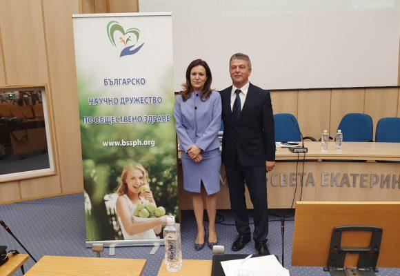 Сериозно признание за Бургас