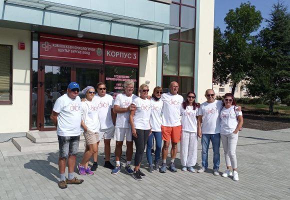 ВЕЛОТОН в Бургас в помощ на онкоболни пациенти