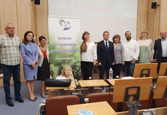 """Четвърта Национална конференция с международно участие на тема """"Иновации в общественото здраве"""""""