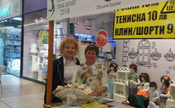 """""""КОЦ-Бургас"""" организира томбола с безплатни прегледи при едни от най-знаковите онкоспециалисти, в изложение  Зона Здраве в дните 6 и 7  април в Мол Плаза-Бургас."""