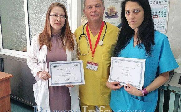 Високо признание за лекари от КОЦ-Бургас: Д-р Маринчева и д-р Консулова с най-добри резултати от водещи университетски болници в САЩ