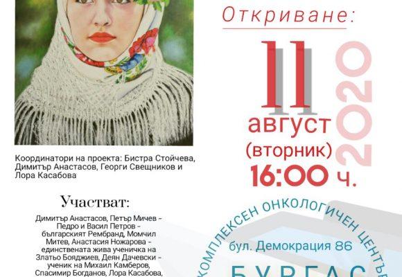 """Творците на България в """"Продължаваме""""- изложба- посланик на надеждата"""