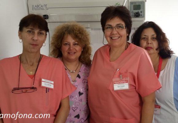 Фармацевтите от КОЦ-Бургас с огромна грижа за онкоболни пациенти