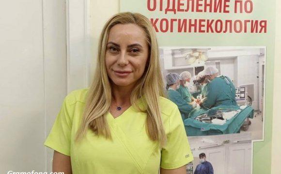 Доц. д-р Елис Исмаил: Жените отказват да посещават гинеколог след менопауза